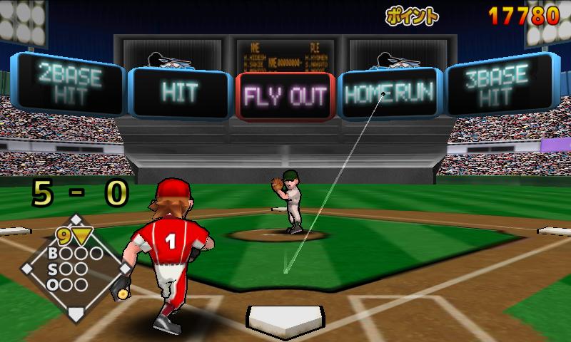 超逆転!ベースボール androidアプリスクリーンショット1