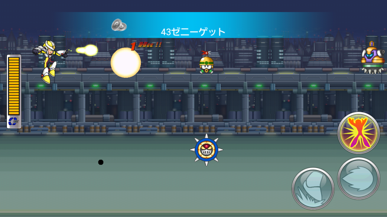 ロックマン クロスオーバー androidアプリスクリーンショット1