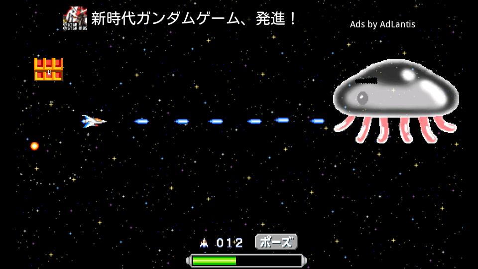 androidアプリ I am ボス攻略スクリーンショット3