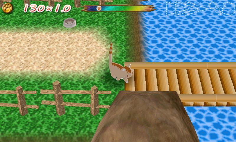 子猫のさんぽ androidアプリスクリーンショット1