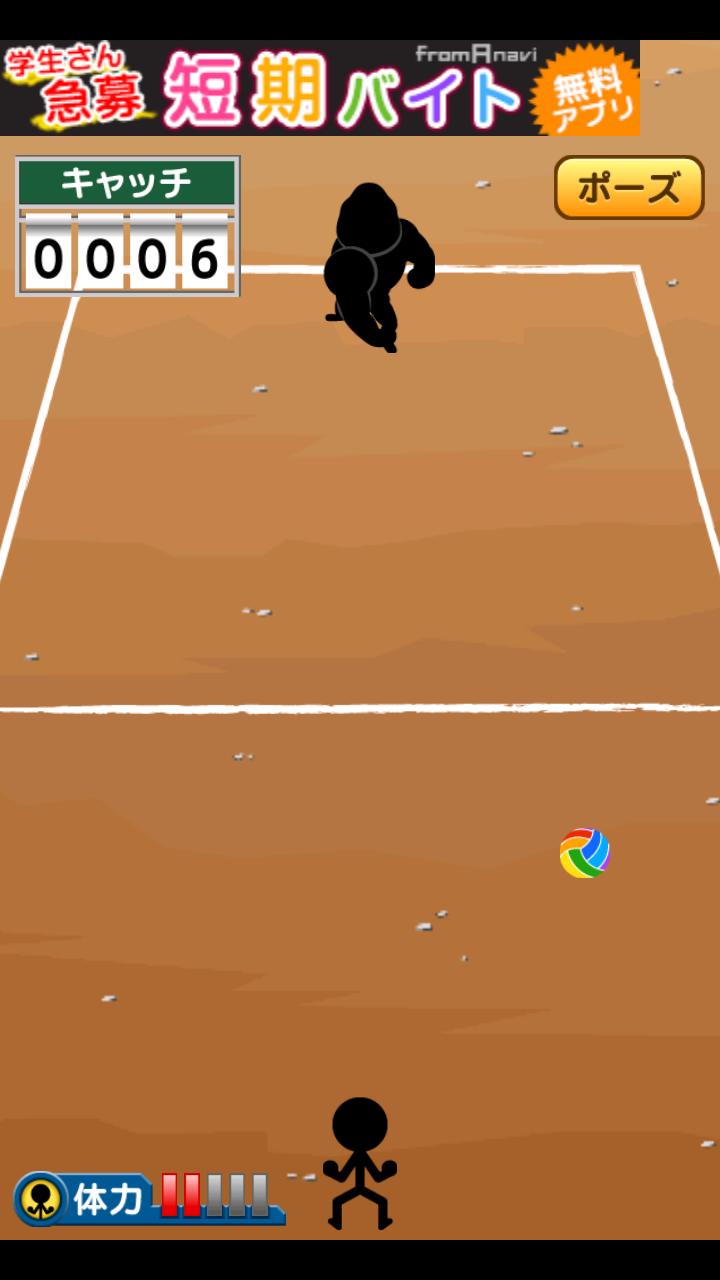 特訓!!ドッジボール androidアプリスクリーンショット1