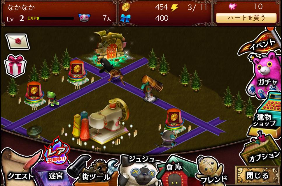 ジュジュと悪夢の迷宮 androidアプリスクリーンショット1