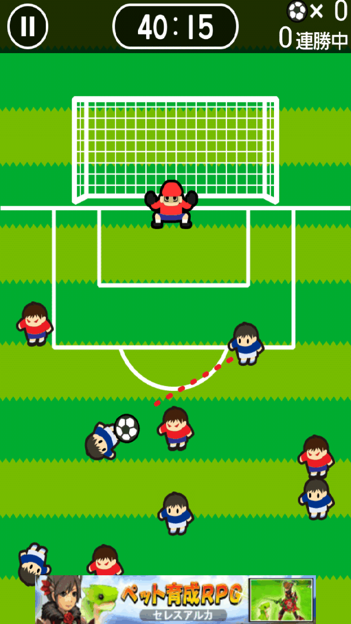 100人サッカー androidアプリスクリーンショット1
