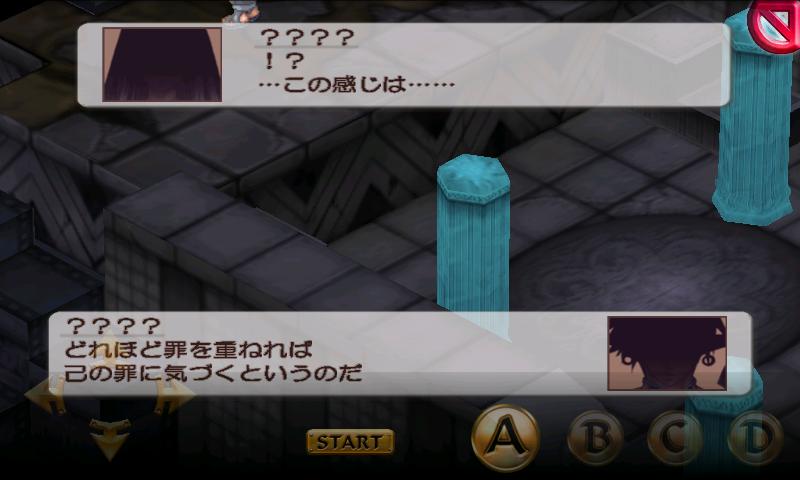 androidアプリ ブレイジング ソウルズ アクセレイト攻略スクリーンショット3