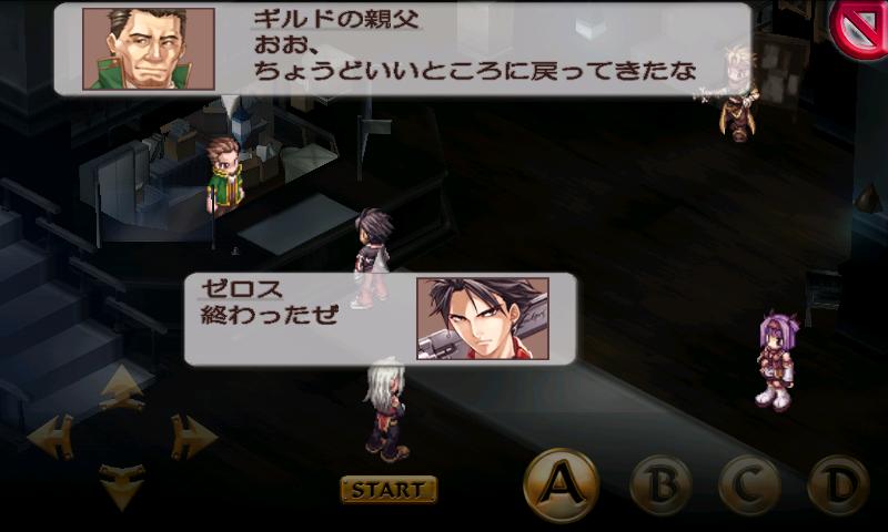 ブレイジング ソウルズ アクセレイト androidアプリスクリーンショット2