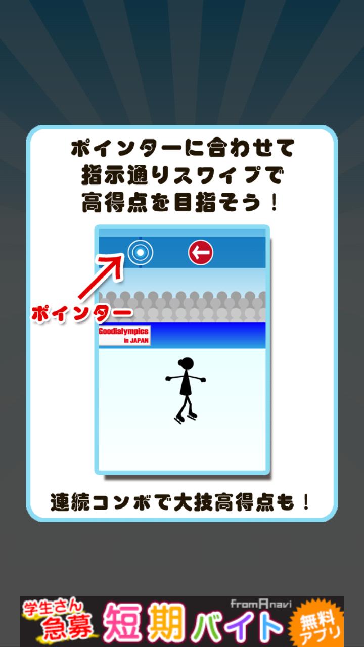 androidアプリ フィギュアの女王攻略スクリーンショット5