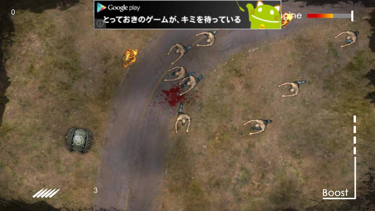 androidアプリ デザート51攻略スクリーンショット1