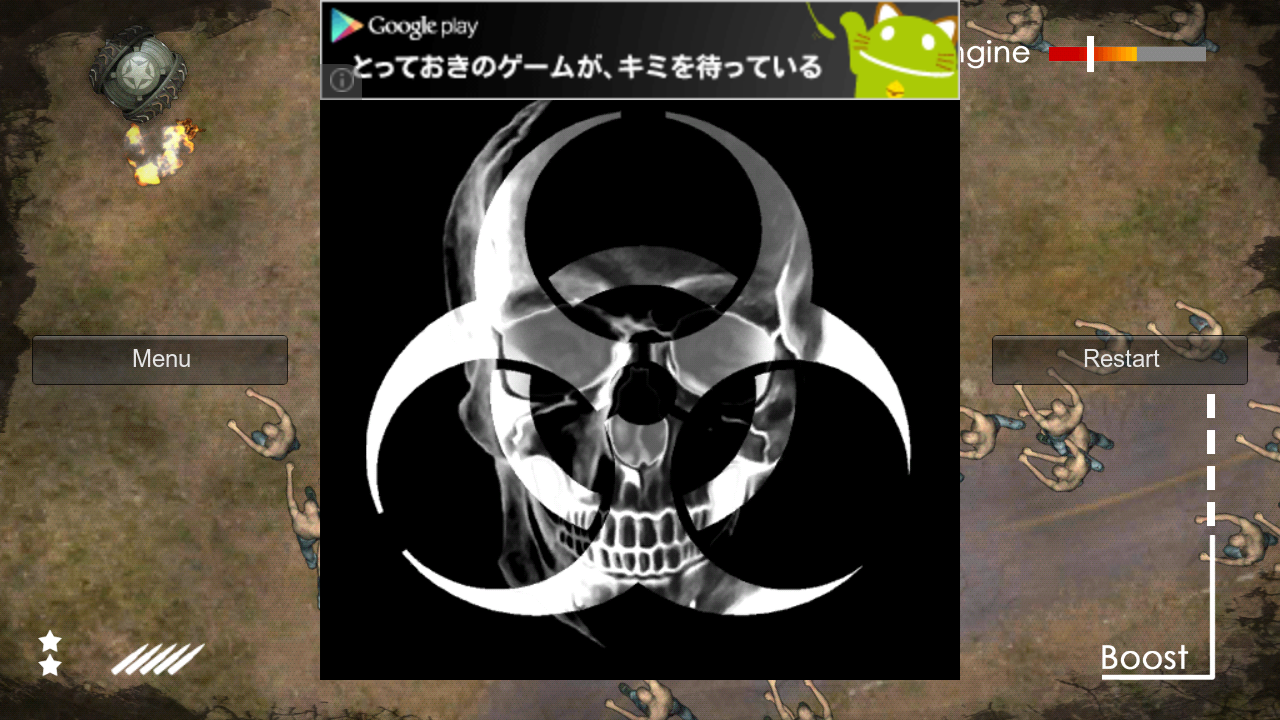androidアプリ デザート51攻略スクリーンショット3