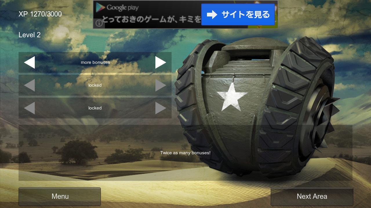 androidアプリ デザート51攻略スクリーンショット4