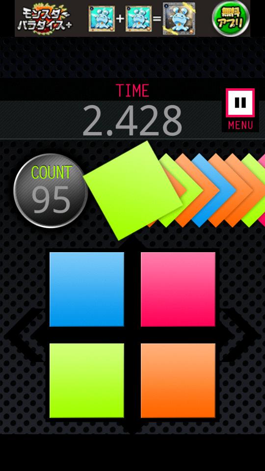 androidアプリ 100の瞬間+攻略スクリーンショット2