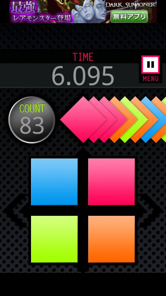 100の瞬間+ androidアプリスクリーンショット1
