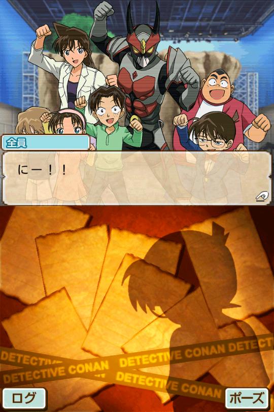 名探偵コナン 蒼き宝石の輪舞曲 androidアプリスクリーンショット1