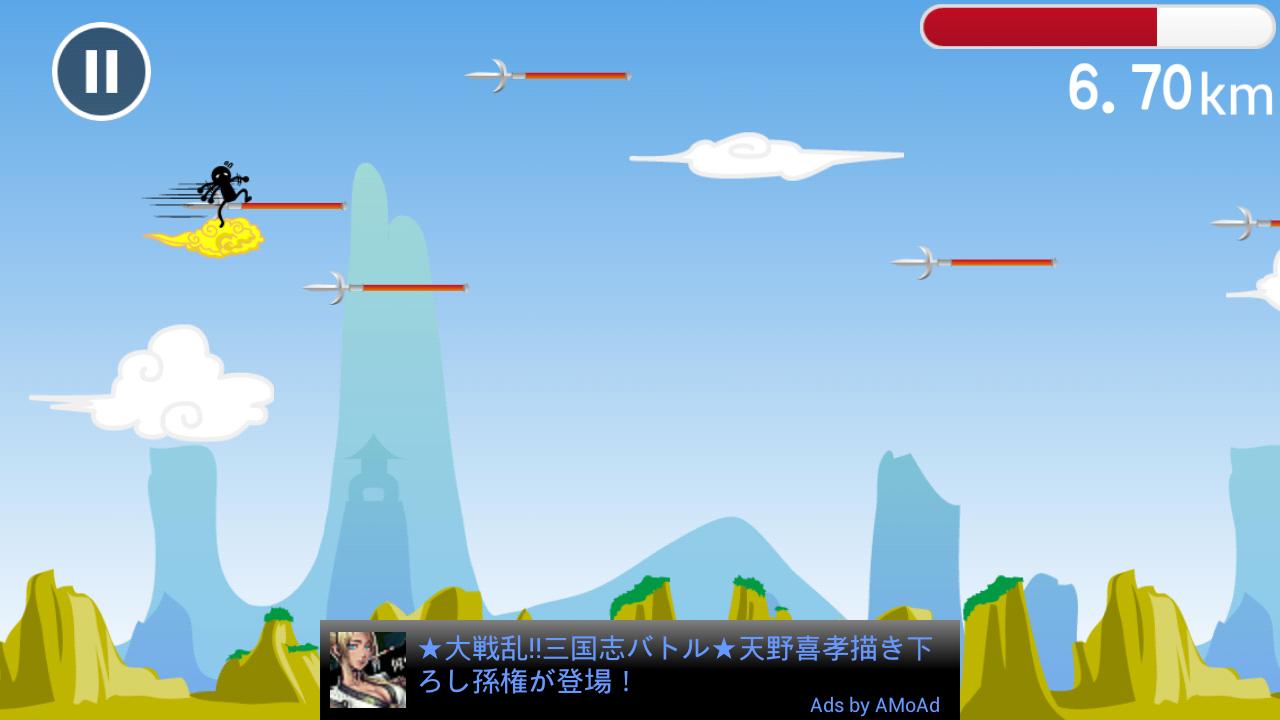 androidアプリ ゆけ!金斗雲攻略スクリーンショット3
