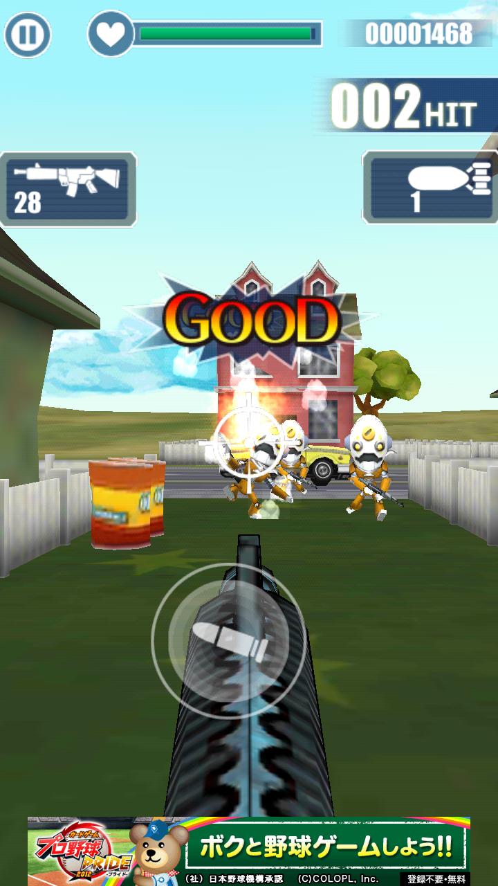 撃て!ヒーロー!! androidアプリスクリーンショット1