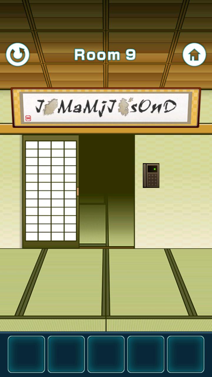 """脱出ゲーム """"100 Fusumas"""" androidアプリスクリーンショット1"""