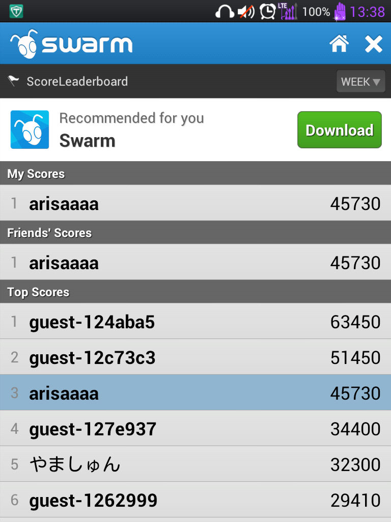 androidアプリ シリラッパー攻略スクリーンショット5