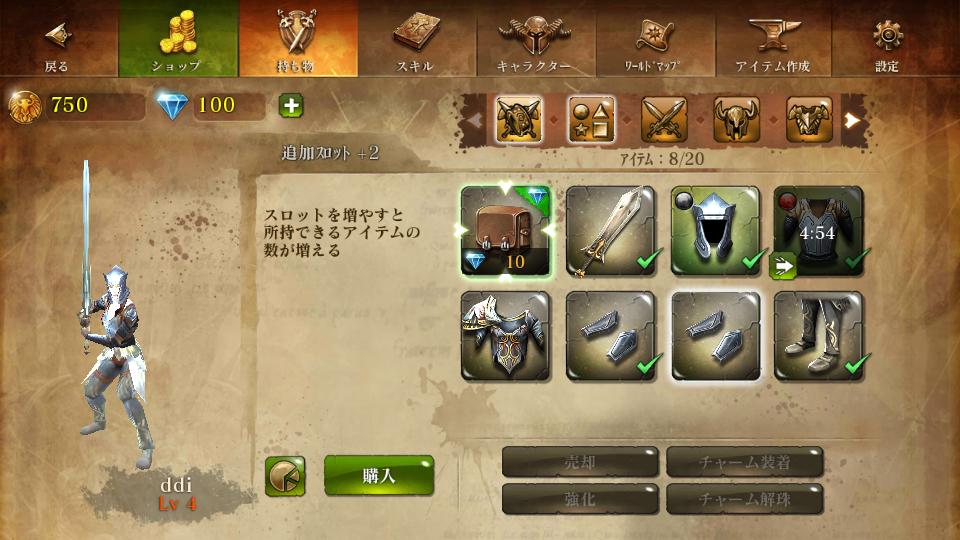 ダーククエスト4 androidアプリスクリーンショット2