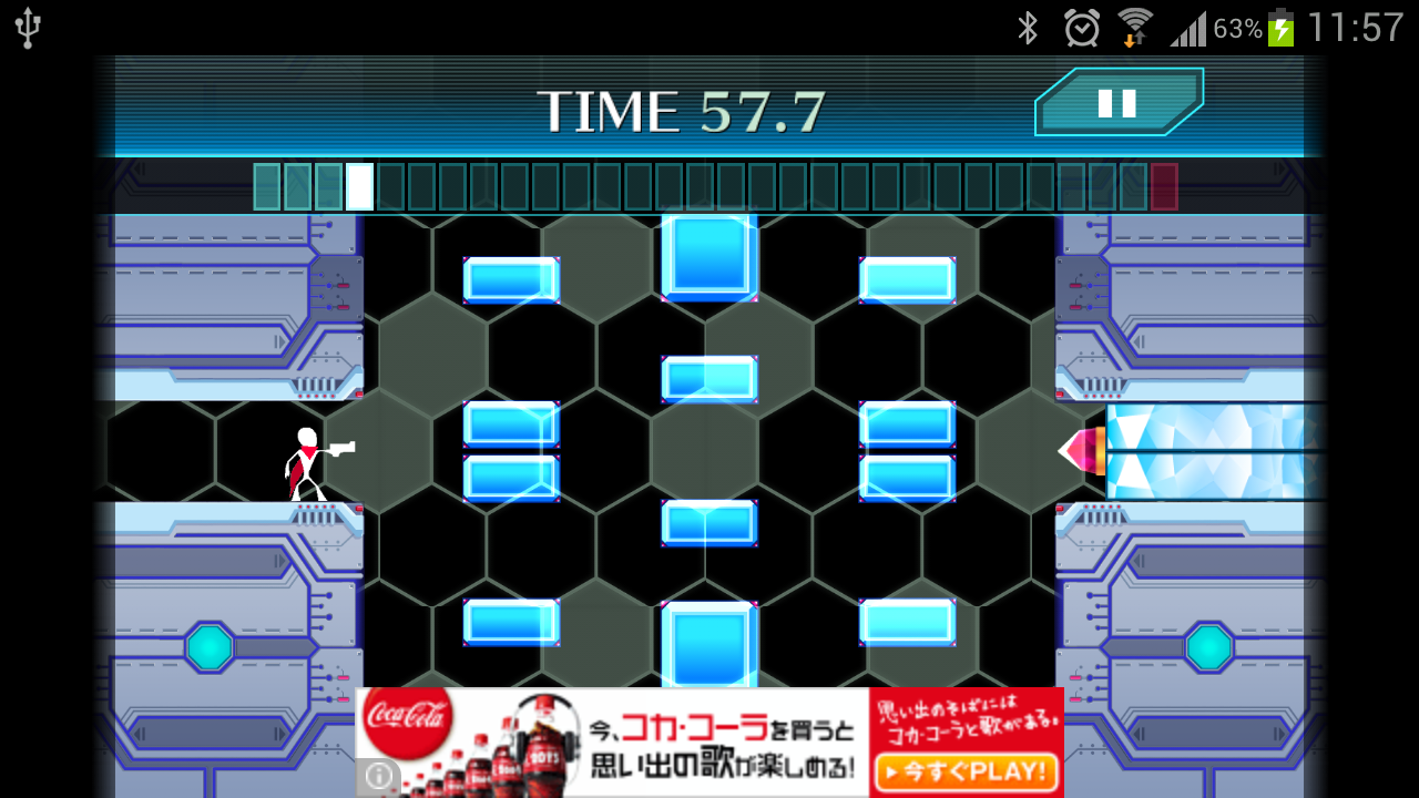 一瞬のスキマ! androidアプリスクリーンショット1