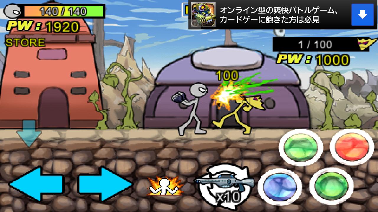 アンガーオブスティック3 androidアプリスクリーンショット1