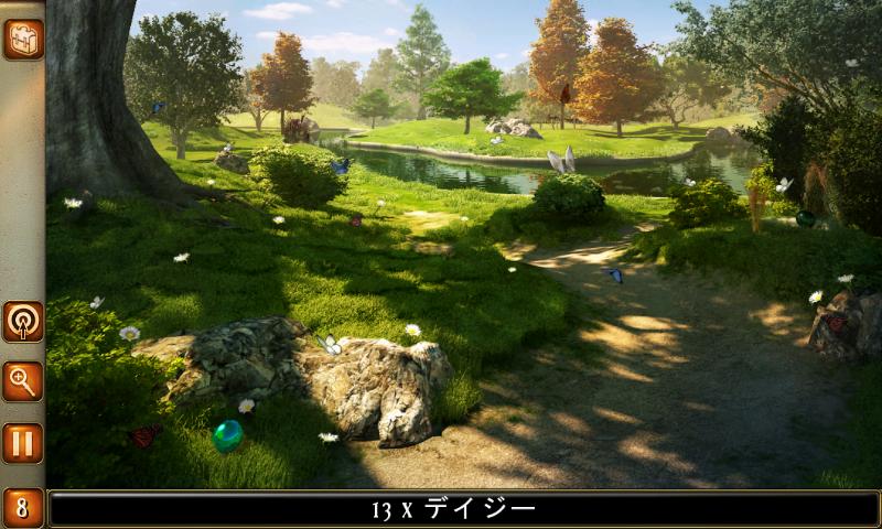 androidアプリ アリス Alice in Wonderland (FULL)攻略スクリーンショット3