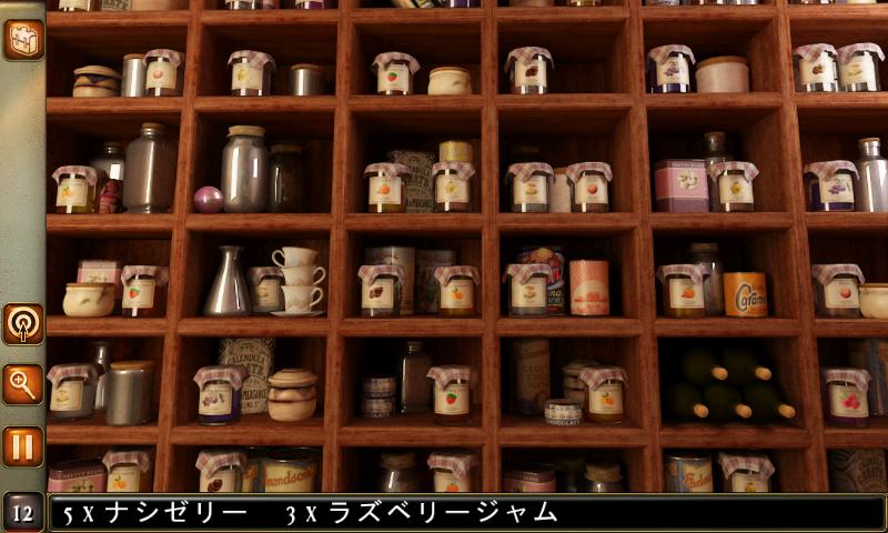 アリス Alice in Wonderland (FULL) androidアプリスクリーンショット3