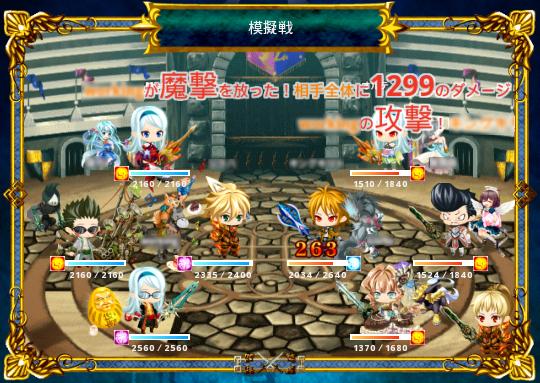 征戦!エクスカリバー androidアプリスクリーンショット1