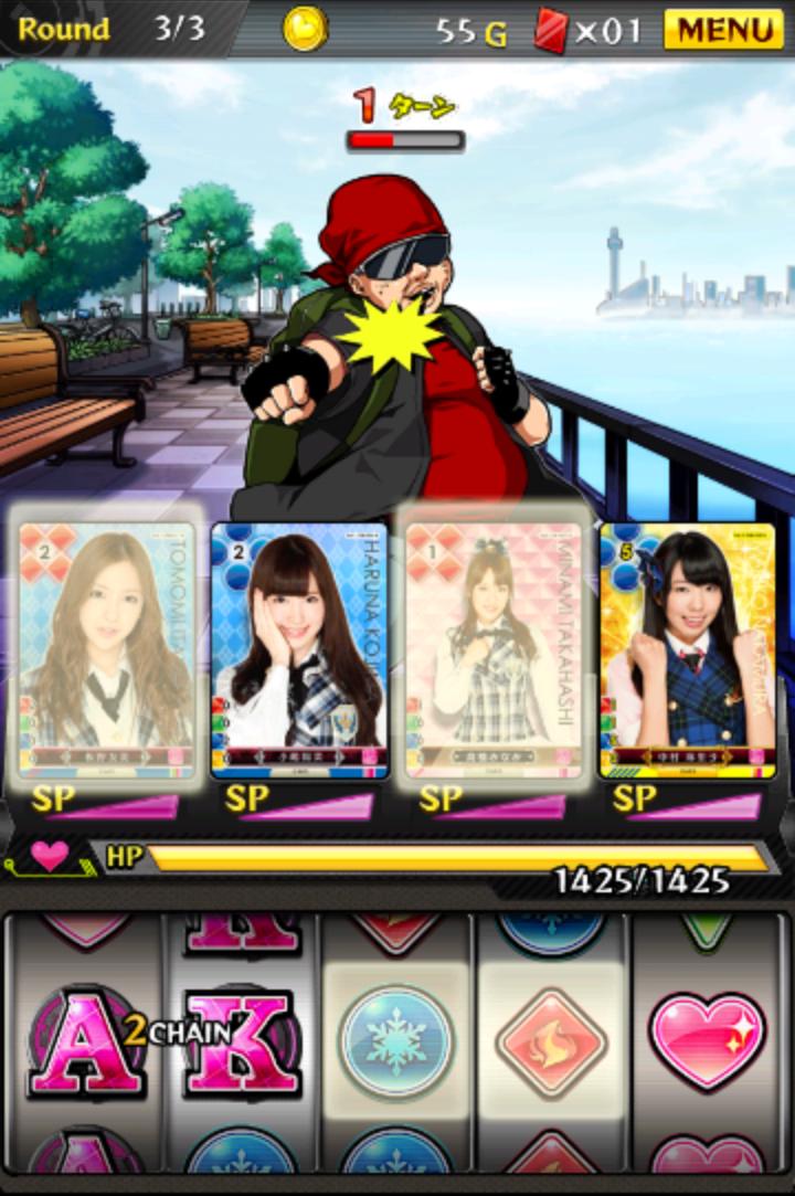 AKB48 ゲーム&コレクション 推しメンクライシス androidアプリスクリーンショット1