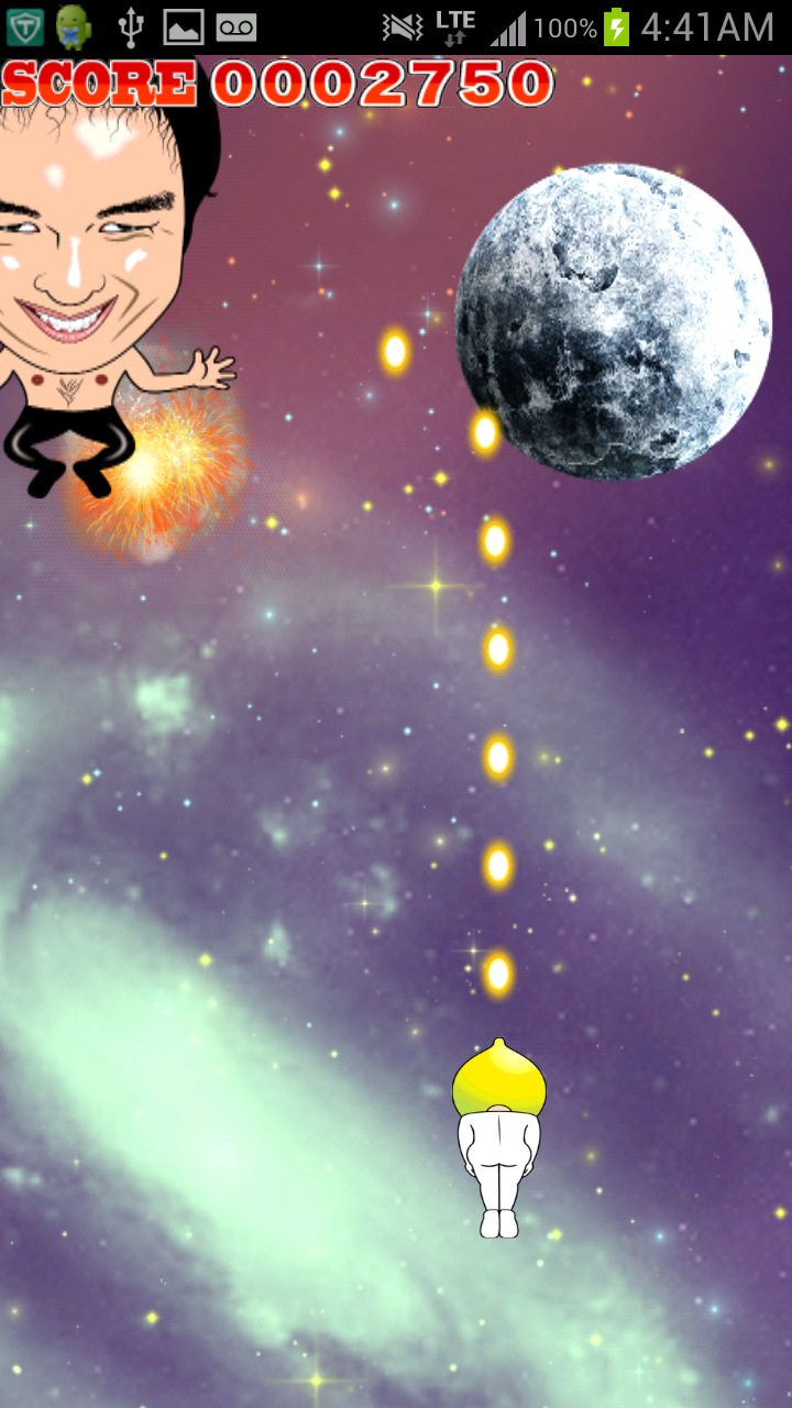 がっぺ!ドーーン伝説! androidアプリスクリーンショット1
