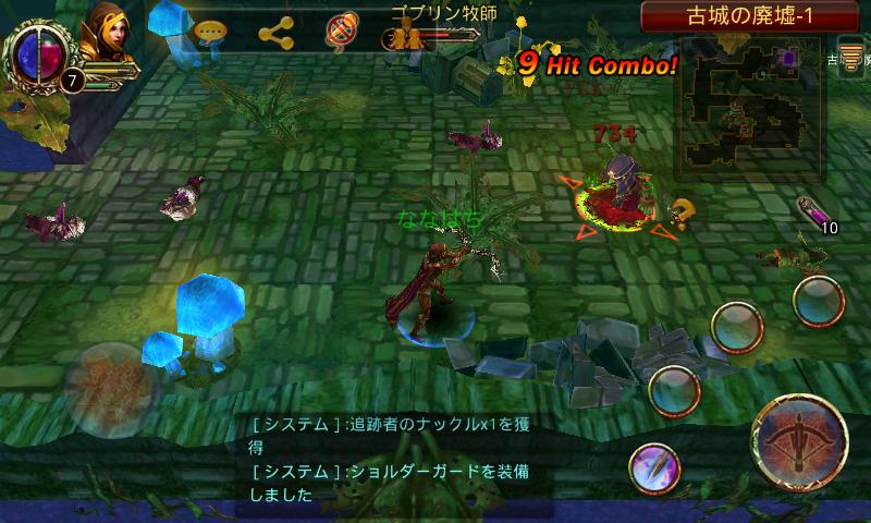 マスター オブ カオス(MOC) androidアプリスクリーンショット1