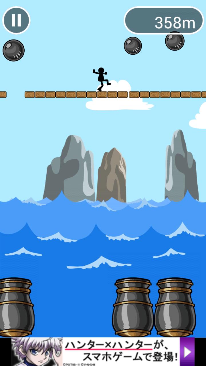 イライラ海峡 androidアプリスクリーンショット1