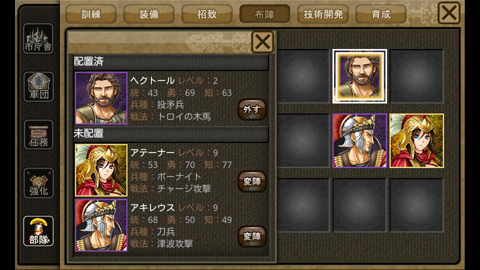 ノルナゲスト戦記 ~運命の女神たち~ androidアプリスクリーンショット1