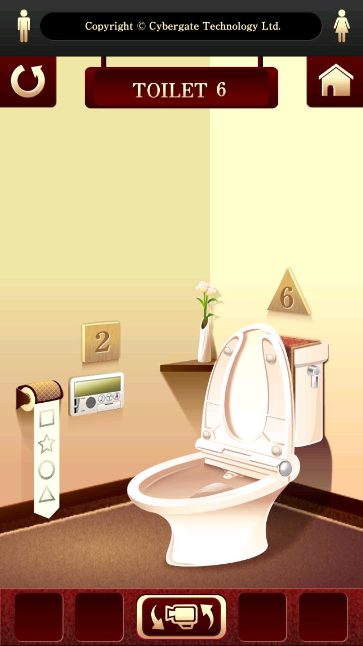"""脱出ゲーム """"100 Toilets"""" androidアプリスクリーンショット1"""