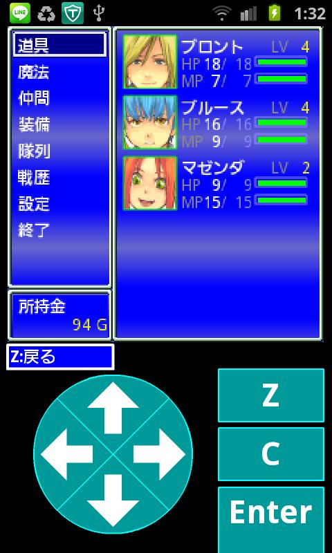テンミリRPG androidアプリスクリーンショット3