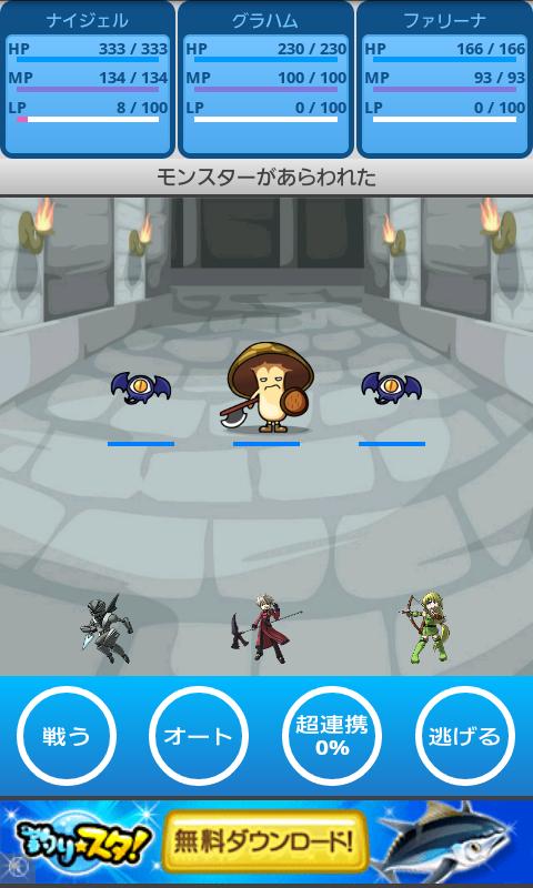 ワールドゲート androidアプリスクリーンショット1