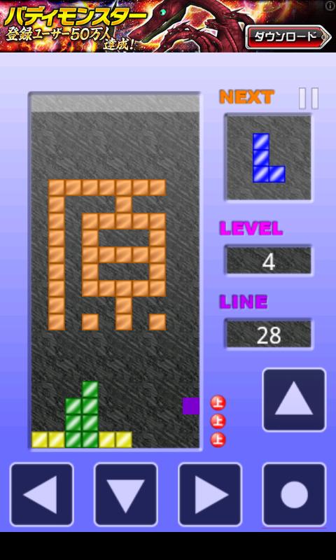 上原パズル androidアプリスクリーンショット1