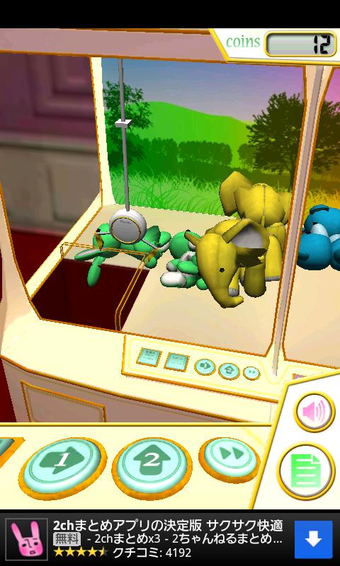 へなへな動物園 androidアプリスクリーンショット1