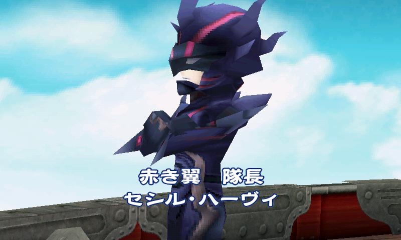 androidアプリ Final Fantasy IV攻略スクリーンショット2