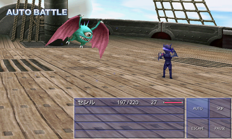 androidアプリ Final Fantasy IV攻略スクリーンショット3