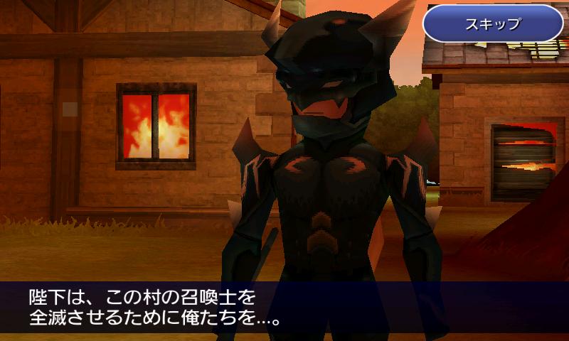 androidアプリ Final Fantasy IV攻略スクリーンショット8