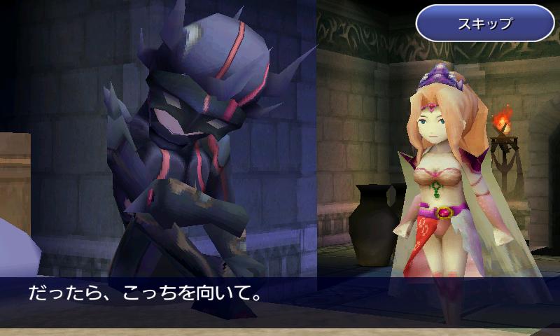 Final Fantasy IV androidアプリスクリーンショット2
