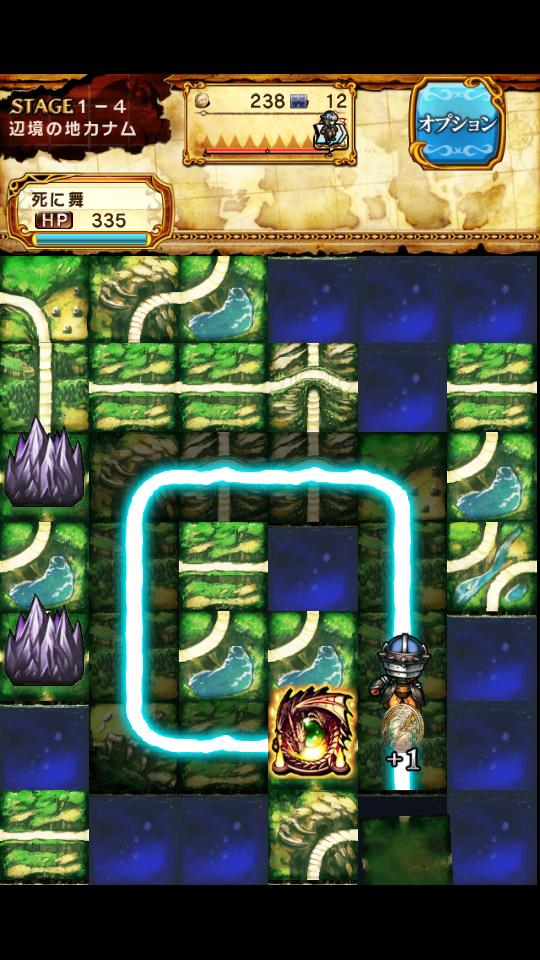 ギャザーオブドラゴンズ androidアプリスクリーンショット1
