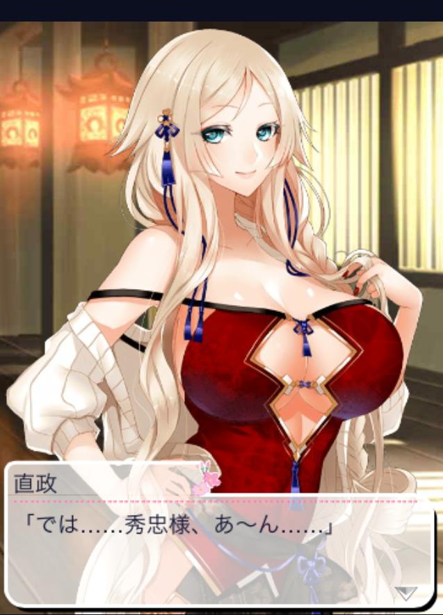戦国武将姫-MURAMASA- androidアプリスクリーンショット1