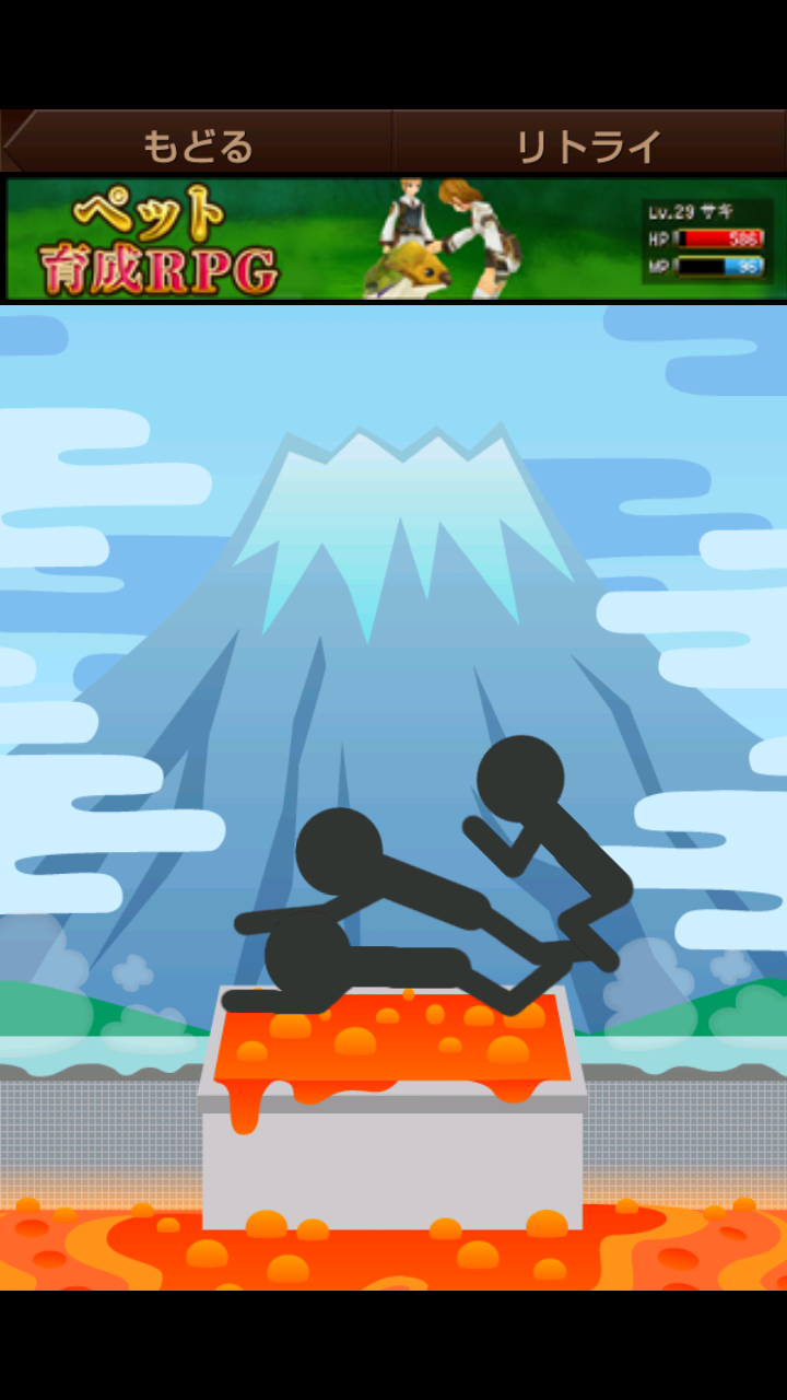 沸騰風呂~超ハマる暇つぶしゲーム~ androidアプリスクリーンショット1