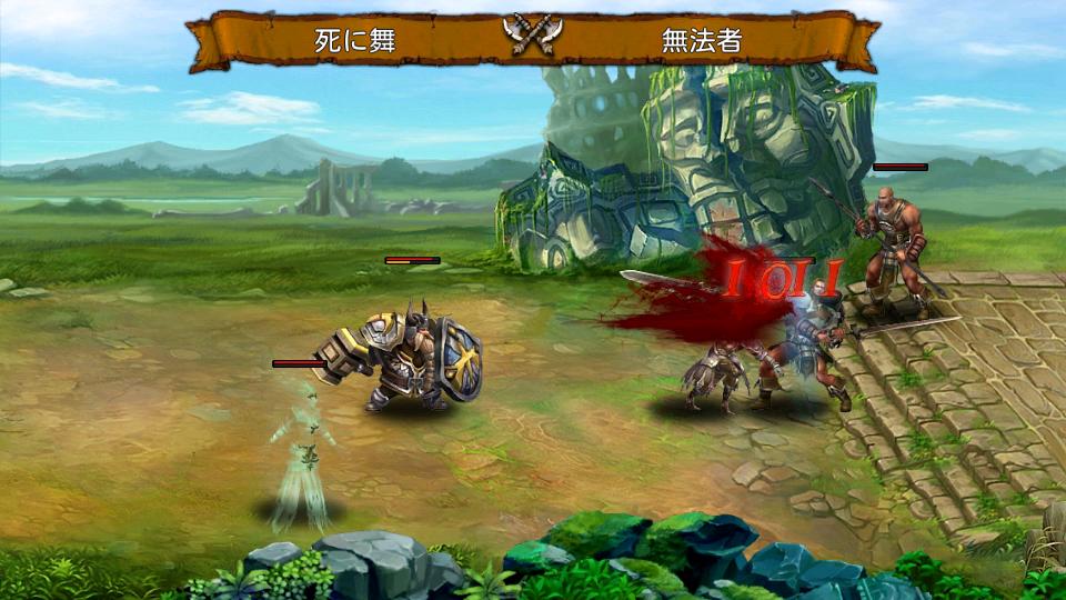 ドラゴンベイン androidアプリスクリーンショット1