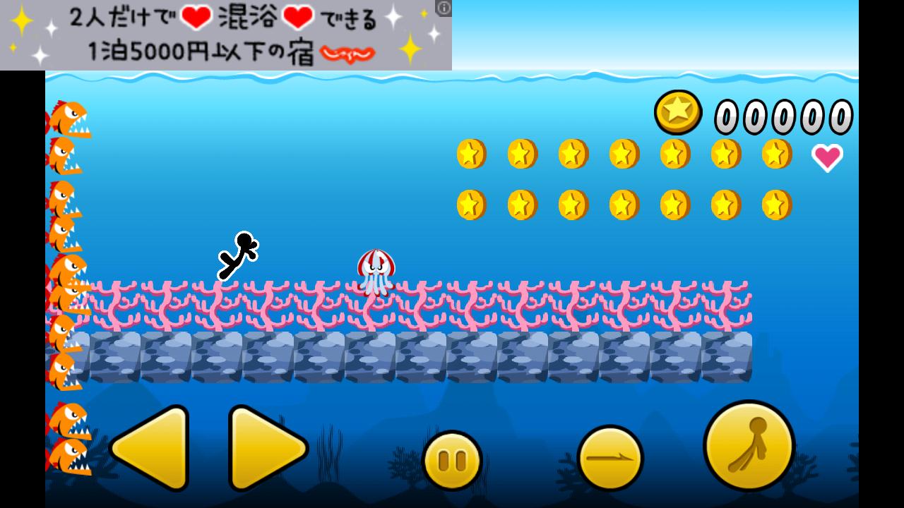 泳いでコイン androidアプリスクリーンショット1
