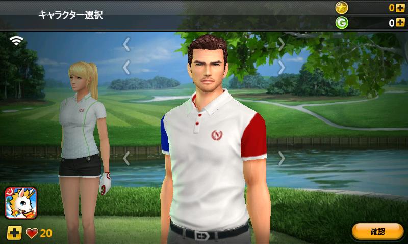 androidアプリ ゴルフスター攻略スクリーンショット1