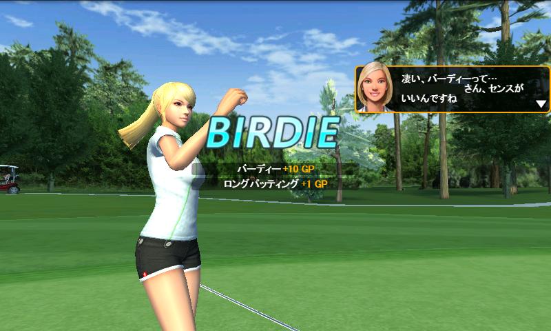 androidアプリ ゴルフスター攻略スクリーンショット5