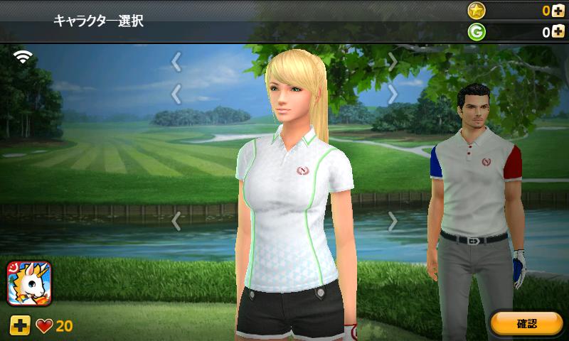 ゴルフスター androidアプリスクリーンショット2