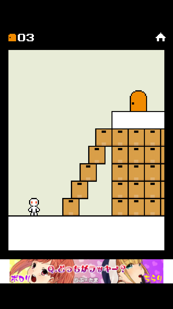 脱出ゲーム ピクセルルーム androidアプリスクリーンショット1