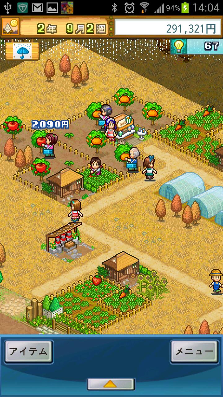 大空ヘクタール農園 androidアプリスクリーンショット1